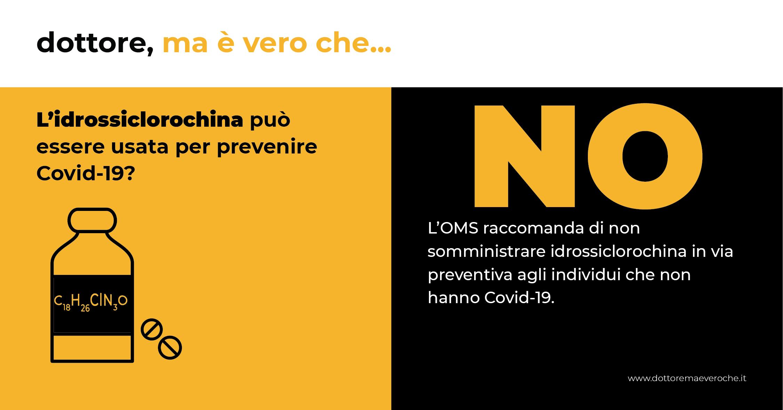 L'idrossiclorochina può essere usata per prevenire Covid-19 card
